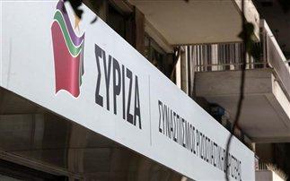 Ερώτηση του ΣΥΡΙΖΑ για τις απόρρητες δαπάνες του υπουργείου Εξωτερικών