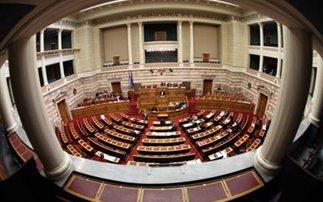 Ψηφίστηκε επί της αρχής το νομοσχέδιο για την επανασύσταση της ΕΡΤ