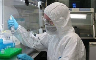Το IMBB απέκτησε νέα μονάδα DNA