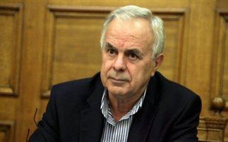 Η Ελλάδα θα ζητήσει έκπτωση στα πρόστιμα της Ε.Ε.