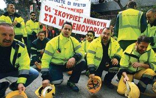Συγκέντρωση διαμαρτυρίας στις Σκουριές