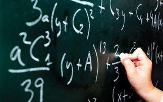 Οδηγίες για τις αιτήσεις μετάταξης εκπαιδευτικών