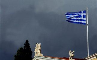 """""""Η επώδυνη ημέρα της κρίσης πλησιάζει για τους Έλληνες"""""""