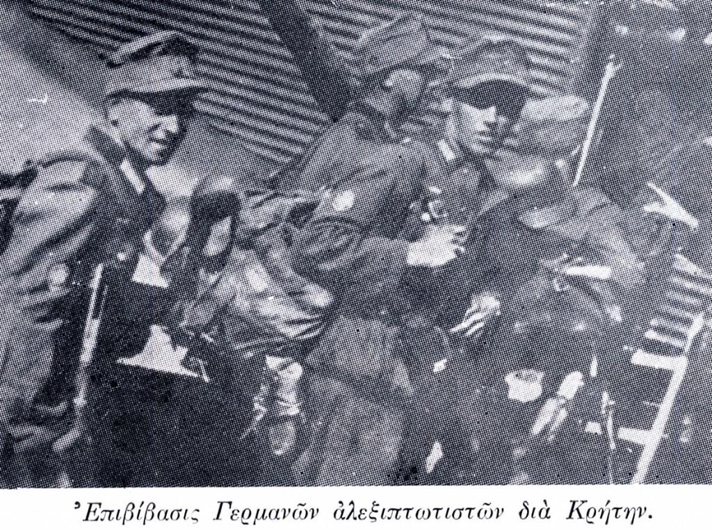 Η Μάχη της Κρήτης – Μια σπάνια μαρτυρία ενός Γερμανού Αξιωματικού των Αλεξιπτωτιστών!