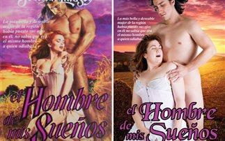 Εξώφυλλα ερωτικών βιβλίων στην πραγματική ζωή