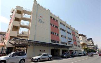 Ακροβατούν στα όρια της διάλυσης Πανεπιστημιακό και Γενικό Νοσοκομείο Λάρισας