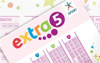 Οι σημερινές κληρώσεις του EXTRA 5