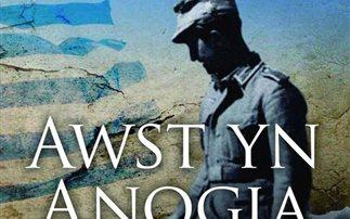 """Μυθιστόρημα για το Ολοκαύτωμα των Ανωγείων """"σαρώνει"""" στην Ουαλία"""