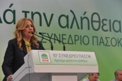 Η Φώφη Γεννηματά γίνεται η πέμπτη κατά σειρά πρόεδρος του ΠΑΣΟΚ