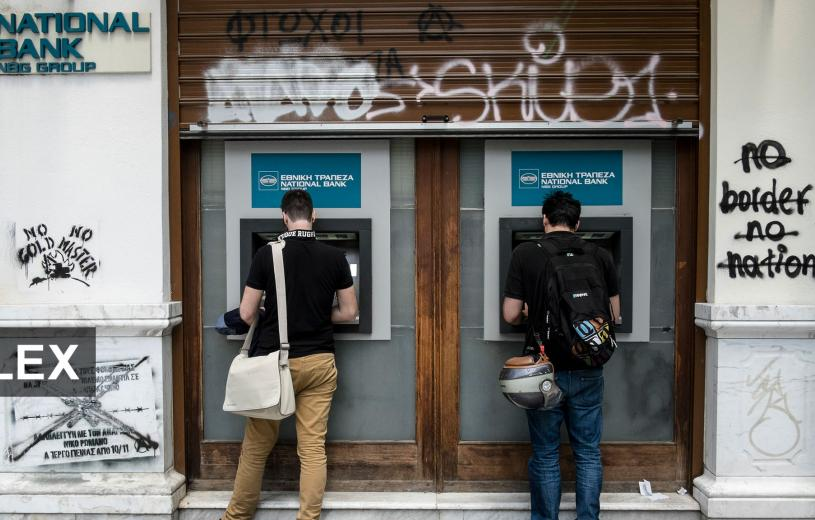 Financial Times: Μόνο με εξυγίανση των τραπεζών θα ανακάμψει η Ελλάδα