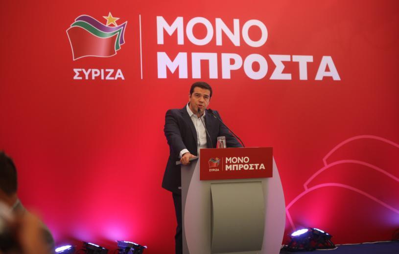 Τσίπρας: Συνεχίζουμε τη μάχη για να προχωρήσουμε μπροστά- Το Όχι ανήκει στον ελληνικό λαό και την κυβέρνηση