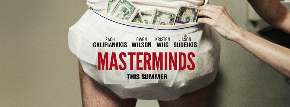 Παρουσίαση ταινίας: Masterminds (trailer)