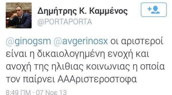 Παραιτήθηκε από την κυβέρνηση ο Δημήτρης Καμμένος μετά το σάλο για τα ρατσιστικά tweet