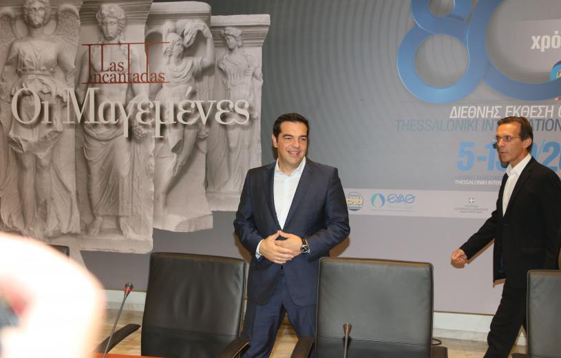 Στην 80η ΔΕΘ ο Τσίπρας – Η ατάκα για δύο τετραετίες κυβέρνησης ΣΥΡΙΖΑ