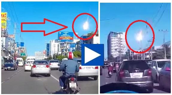 Τεράστια πύρινη σφαίρα έπεσε στην Ταϊλάνδη (βίντεοs)