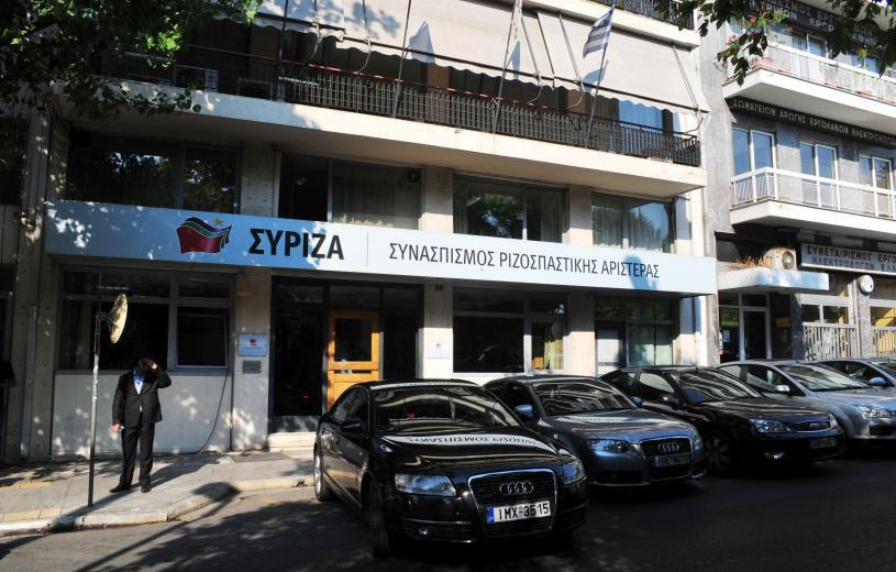ΣΥΡΙΖΑ: Τον Ιανουάριο παραλάβαμε ναρκοθετημένο πεδίο στην οικονομία