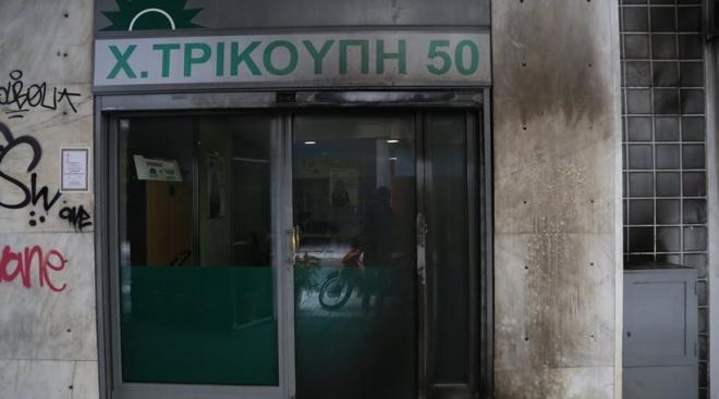 Άγνωστοι έριξαν μολότοφ στη γγ Εμπορίου και στα γραφεία του ΠΑΣΟΚ