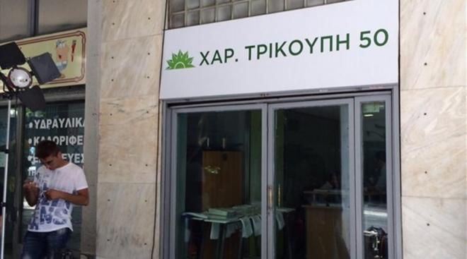 Επίθεση με μολότοφ τα ξημερώματα στα γραφεία του ΠΑΣΟΚ