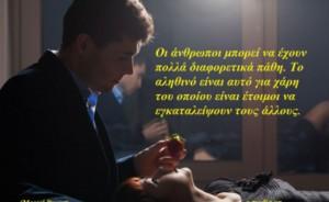 Έρωτας: Τι να κάνεις αν τον θες πολύ αλλά είναι δεσμευμένος;