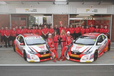 Η Honda Yuasa Racing διασφάλισε τον πρώτο της τίτλο