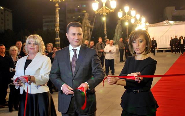 Παλάτι… «Αλέξανδρος ο Μακεδόνας» στα Σκόπια!