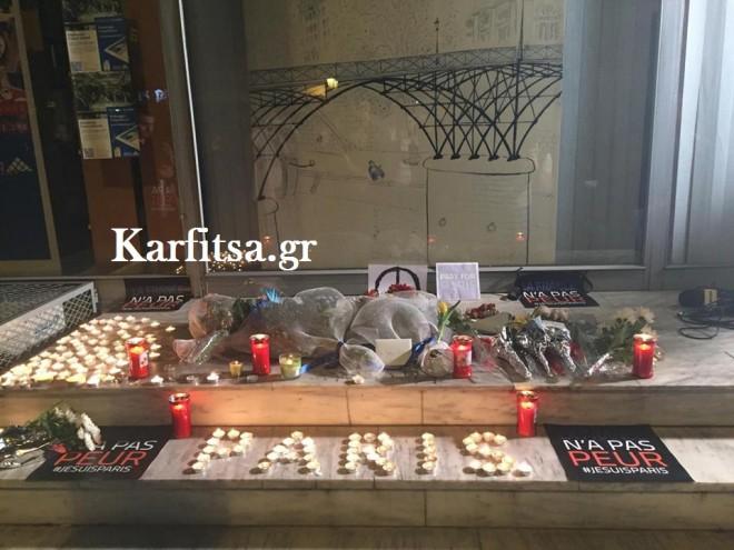 Επίθεση στην Κωνσταντινούπολη «απετράπη την ημέρα των επιθέσεων στο Παρίσι»