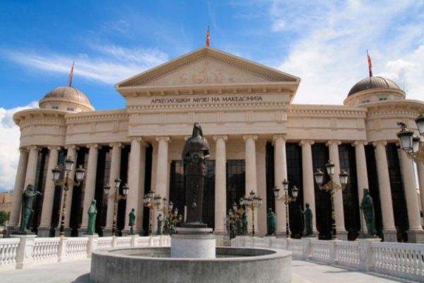 Μετονόμασαν το Αρχαιολογικό Μουσείο των Σκοπίων σε… Παλάτι «Αλέξανδρος ο Μακεδόνας»