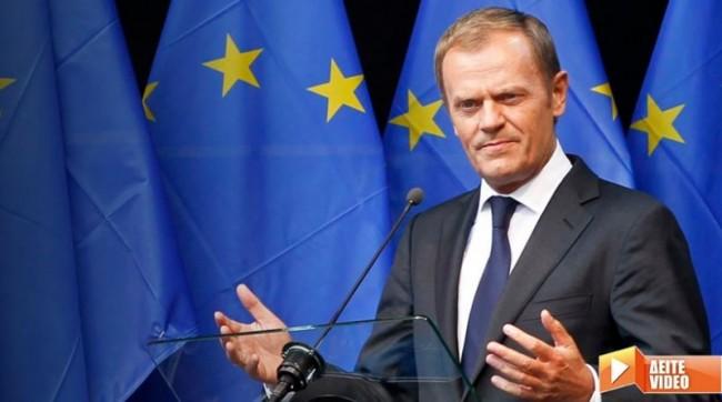 Τουσκ: Να διατηρήσουμε πάση θυσία την ζώνη του Σένγκεν