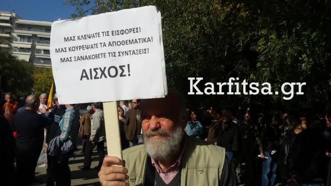 «Ο Τσίπρας από διαδηλωτής έγινε στόχος διαδηλώσεων»