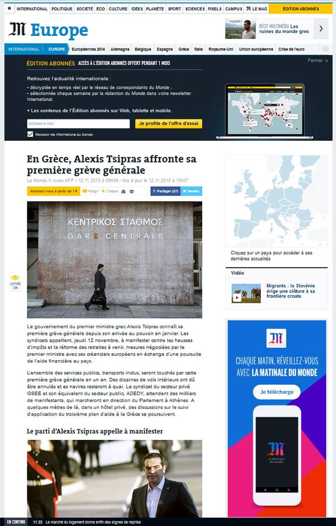 «Το κόμμα του Αλέξη Τσίπρα κάνει έκκληση για… διαδηλώσεις»