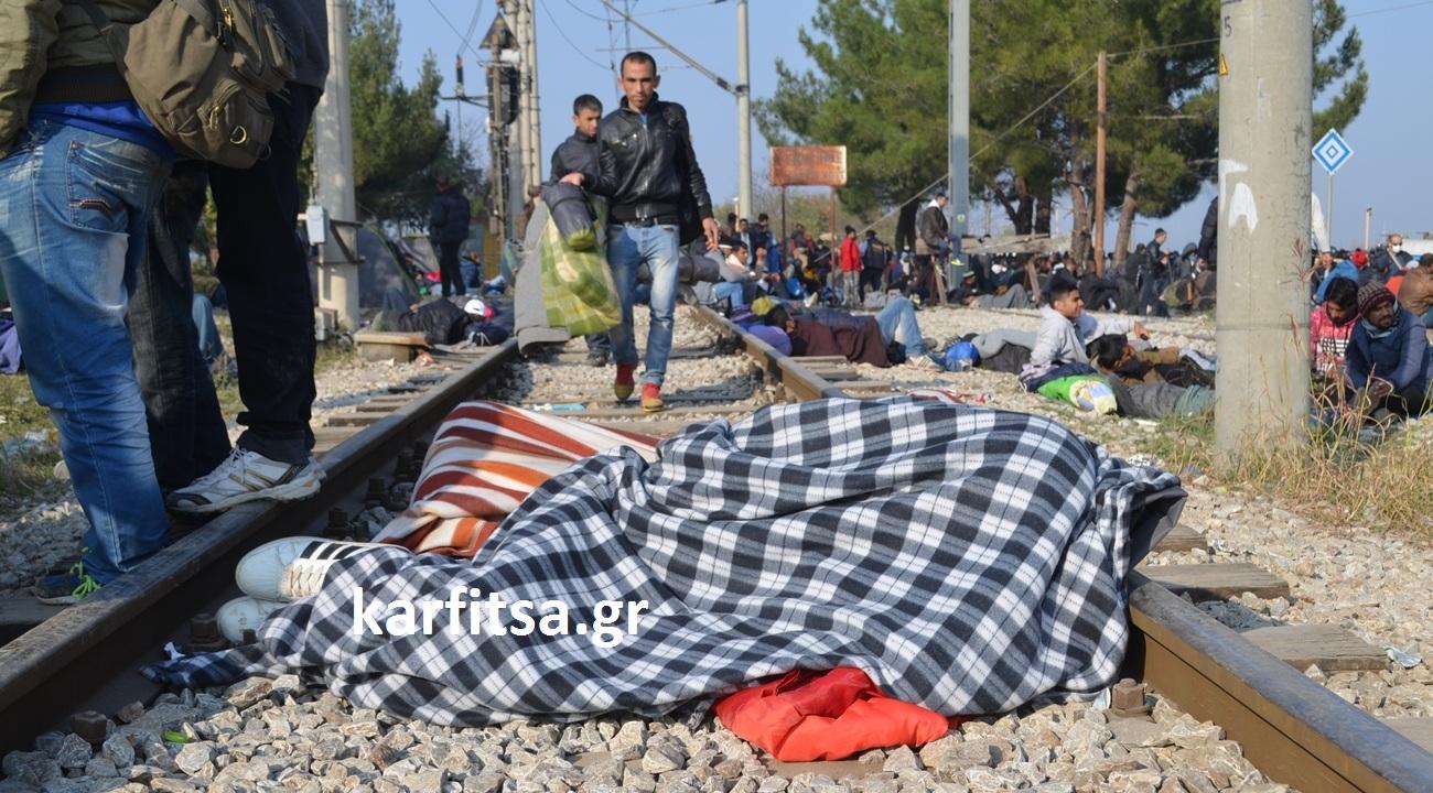 H Κομισιόν ζητάει από την Ελλάδα δαχτυλικά αποτυπώματα των προσφύγων