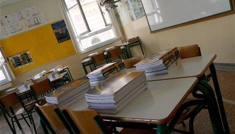 Εθνική Επιτροπή Εκπαίδευσης, Έρευνας και Ανάπτυξης όρισε το υπ. Παιδείας