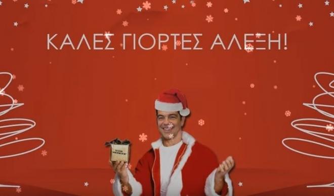 Ο ράπερ Ominus έγραψε Χριστουγεννιάτικο τραγούδι για τον Αλέξη Τσίπρα
