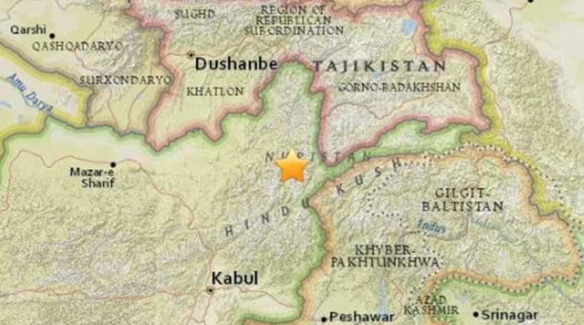 Σεισμός 5,6 βαθμών της κλίμακας Ρίχτερ στο Αφγανιστάν