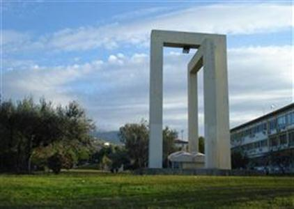 Πάτρα: Στο εδώλιο για συκοφαντική δυσφήμιση πέντε καθηγητές του Πανεπιστημίου