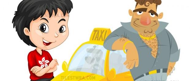 ΑΝΕΚΔΟΤΟ: Ο μικρός και ο… ταξιτζής!