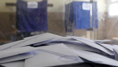 Η Bild «βλέπει» εκλογές στην Ελλάδα