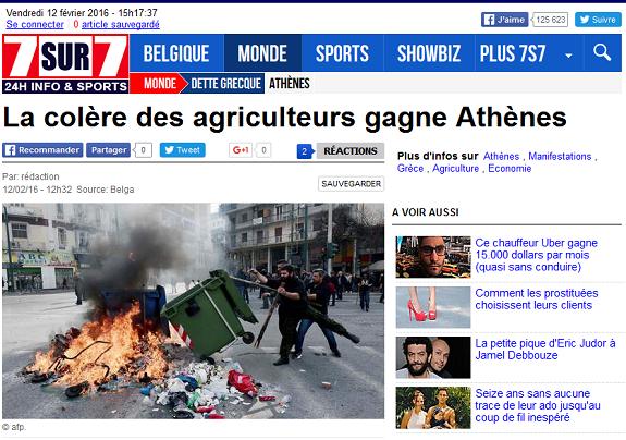 «Η ελληνική κυβέρνηση βρίσκεται σε κίνδυνο»
