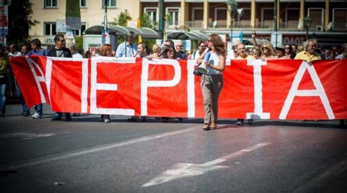 «Παραλύει» η χώρα την Πέμπτη – Ποιοι συμμετέχουν στις κινητοποιήσεις