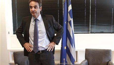 Κόντρα ΣΥΡΙΖΑ-ΝΔ για το πόθεν έσχες του Κυρ. Μητσοτάκη