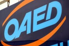 ΟΑΕΔ: Νέα προκήρυξη για προσλήψεις 15.000 ανέργων