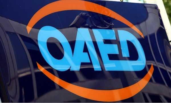 Νέο πρόγραμμα για την απασχόληση 15.000 ανέργων ανακοίνωσε ο ΟΑΕΔ