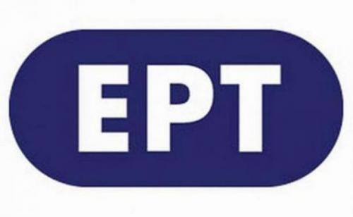 Το κεντρικό δελτίο ειδήσεων της ΕΡΤ ξεκινά απόψε από τις Βρυξέλλες