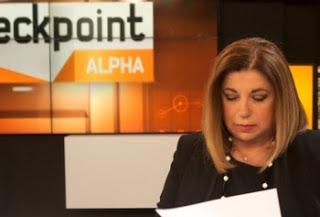 «Checkpoint Alpha»: Η ζωή στους προσφυγικούς καταυλισμούς και οι παρεμβάσεις στη Δικαιοσύνη (trailer)