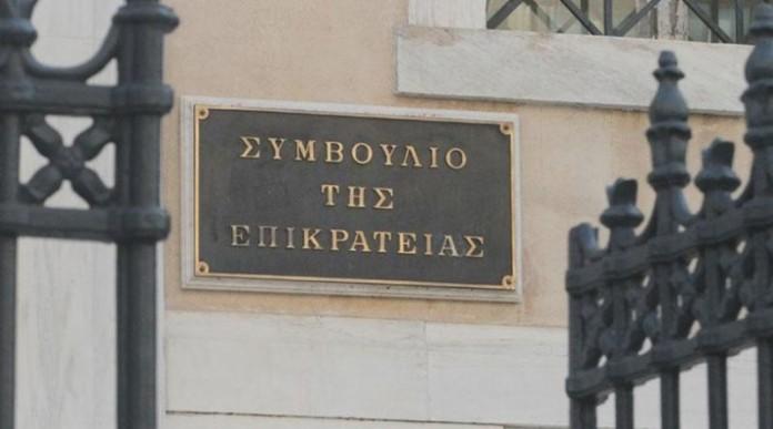 Συνταγματικές κρίθηκαν οι αναδρομικές περικοπές του εφάπαξ των δημοσίων υπαλλήλων