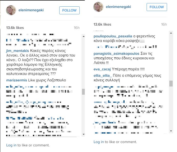 Χοντρά μπινελίκια για μία φωτογραφία που ανέβασε η Μενεγάκη στο Instagram – Διαβάστε γιατί την βρίζουν!