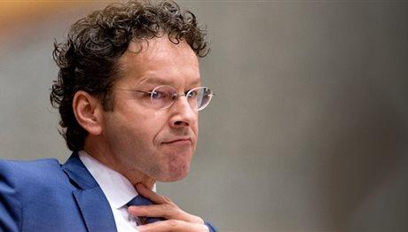 Ντάισελμπλουμ: Eurogroup την Μ. Πέμπτη μόνο εάν υπάρχει πιθανότητα επιτυχίας
