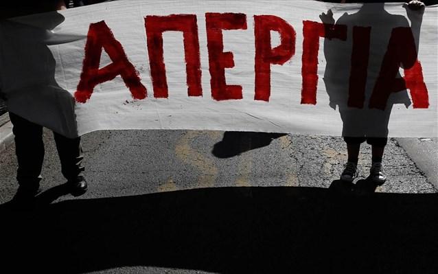 «Λουκέτο» την Πέμπτη στη χώρα, 24ωρη απεργία της ΑΔΕΔΥ