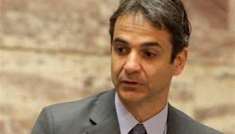 Μητσοτάκης: «Κύριε Τσίπρα παραιτηθείτε τώρα»