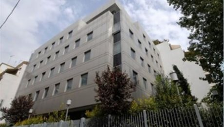 ΕΔΟΕΑΠ: Να αποσυρθεί άμεσα το νομοσχέδιο «έκτρωμα» για το ασφαλιστικό